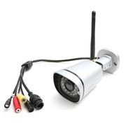 Foscam FI9900P HD 2MP IP-Kamera