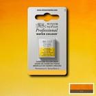 Aquarelverf 1/2napje s4 cadmium yellow deep
