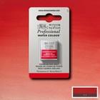 Aquarelverf 1/2napje s4 cadmium red deep