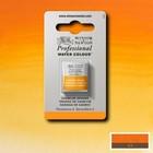 Aquarelverf 1/2napje s4 cadmium orange