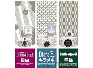 Lomography Diana mini Jiyu - Freedom