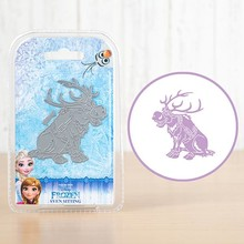 Disney Frozen Sven Sitting (DL044)