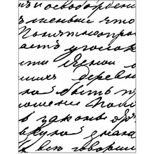 Paperpads.nl SELECT Handschrift 11x14 cm Embossing Folder (11773)