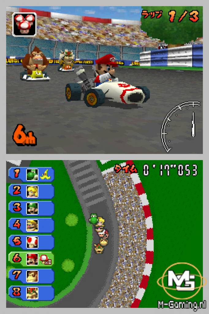 Used Mario Kart Ds Game