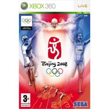 Xbox 360 Beijing 2008
