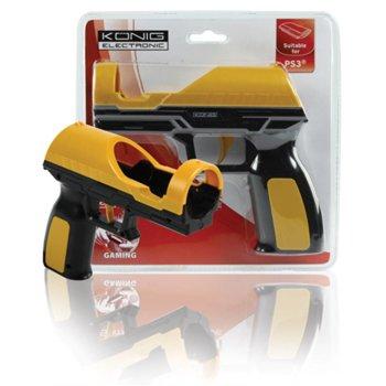 PS3 PS3 Move gaming pistool kopen