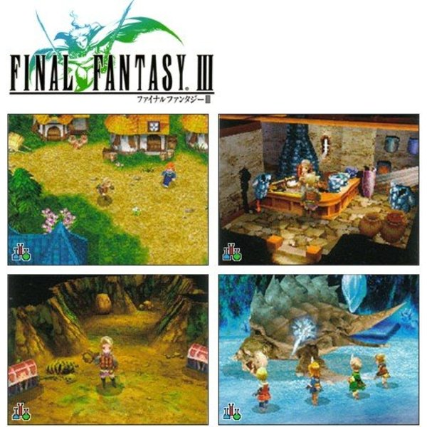 DS Used: Final Fantasy III