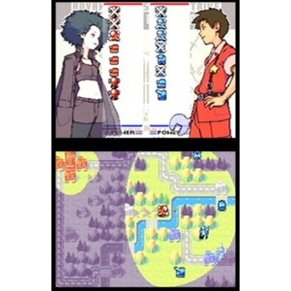 DS Used: Advance Wars Dual Strike