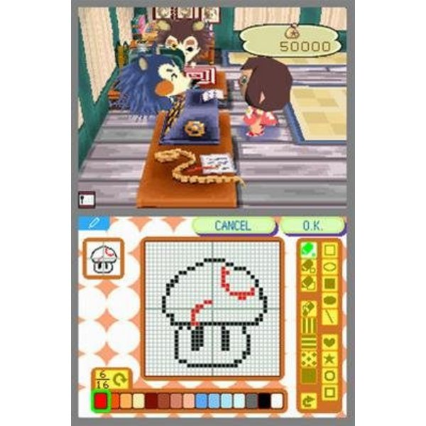 DS Used: Animal Crossing Wild World