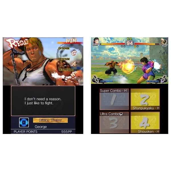 3DS Used: Super Street Fighter IV: 3D Edition