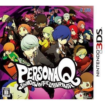 3DS Persona Q Shadow of the Labyrinth kopen
