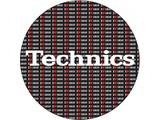 Technics 1210 Love Slipmats