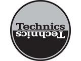 Technics Moon Grey on Black Slipmats