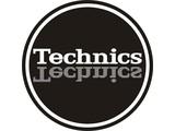 Technics Mirror White on Black slipmatten