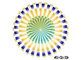 Zomo Pinwheel Animated Slipmats