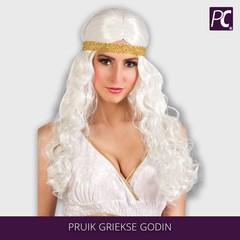 Pruik Griekse godin