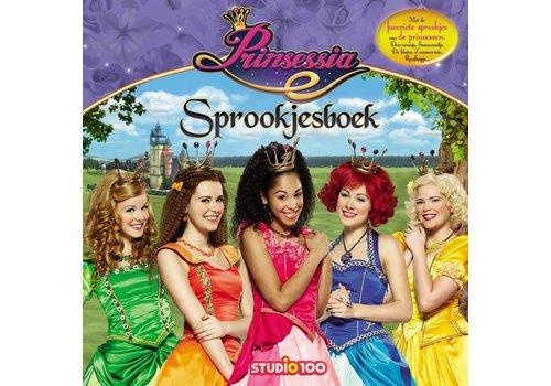 Boek Prinsessia: Groot sprookjesboek (6%) (BOPR00000200)