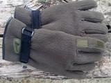 skogen handschoenen thinsulate