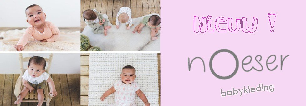 Noeser babykleding - nieuw bij Roos & Tijn !