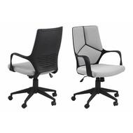 FYN Dublin bureaustoel met lage rug stof lichtgrijs