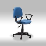 SOLLIDEN String bureaustoel blauw stof