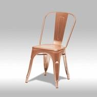 SOLLIDEN Kirsa eetkamerstoel metaal koperkleurig - set van 4 stoelen