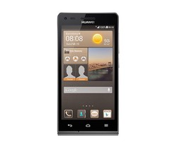 Huawei Ascend G6 4G hoesjes
