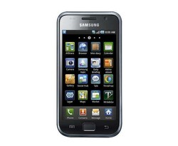 Samsung Galaxy S1 hoesjes