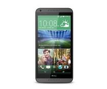 HTC Desire 816 hoesjes