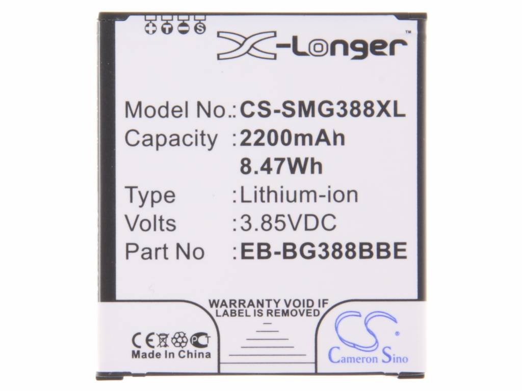 Image of 2200 mAh batterij Samsung Galaxy Xcover