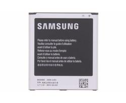 Samsung 2600 mAh batterij mAh Galaxy S4