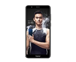 Honor 7x hoesjes