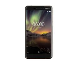 Nokia 6 (2018) hoesjes