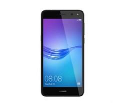 Huawei Y6 (2018) hoesjes