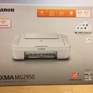 Canon Pixma MG2950 printer