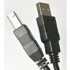 USB kabel 3 meter voor labelprinter