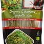 Diversen Spaghetti, soia verde 200 grammi Bio