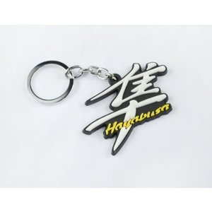 Portachiavi Suzuki Hayabusa