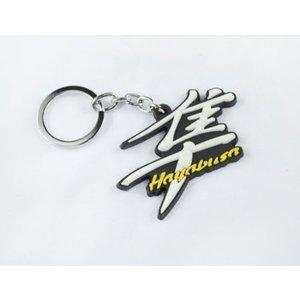 Suzuki Hayabusa Schlüsselring