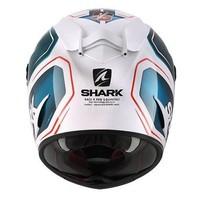 Race-R Pro Guintoli шлем - 2016 коллекция