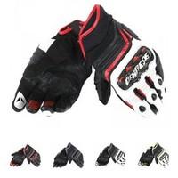 Carbon Short D1 Handschuhe