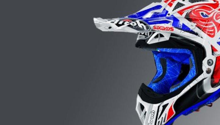 Шлемы кроссовые