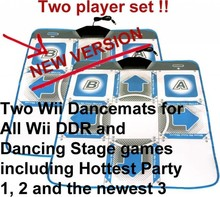 Package Deal pour Wii (2x Wii Tapis de danse)