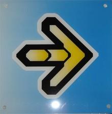 Replacement Arrow Yellow (voor FitPro en FitPro Arcade)