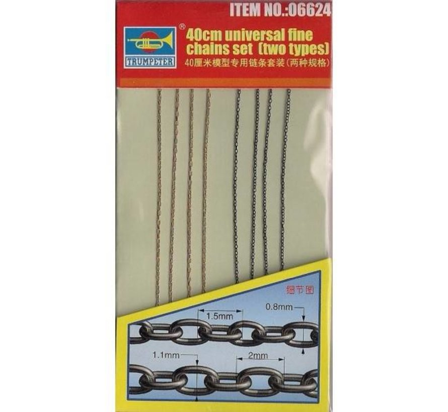 Universal Fine Chains Set 40cm - TR 06624