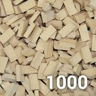 Juweela Beige medium baksteen 1:35 - 1000x - 23044