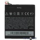 HTC One X Batterij BJ83100 1800mAh 35H00187 | Bulk BW