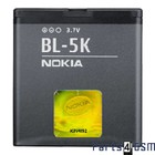 Nokia BL-5K Batterij - C7-00, N85, N86, Oro, X7-00, | Bulk BW