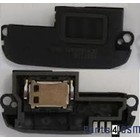 Nokia Asha 308,309 Antenna + Loudspeaker 5651128