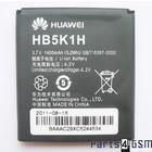 Huawei HB 5K1H Batterij, U8650 Sonic,C8650, Ascend 2, 1400mAh, HB5K1H | Bulk